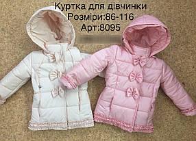 """Демисезонная курточка для девочки """"Карина"""""""
