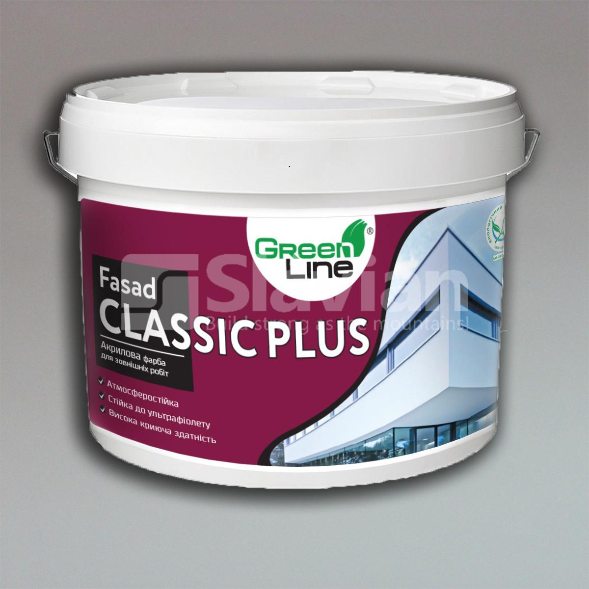 Фасадная акриловая краска FASAD CLASSIC PLUS, 10л