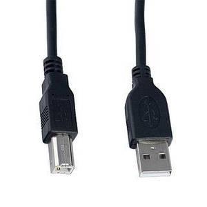 Мультимедийный кабель USB2.0 A вилка — В вилка U4101 1 м