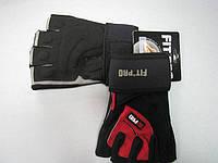 Перчатки Power System V1 Pro FP-05