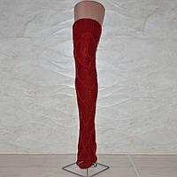 Красивые гетры выше колена с носком для женщин бордового цвета