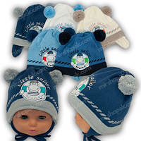 Детские вязаные шапки с завязками для мальчика, р. 42-44
