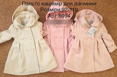 """Пальто кашемировое демисезонное для девочки """"Ксюша"""", фото 2"""