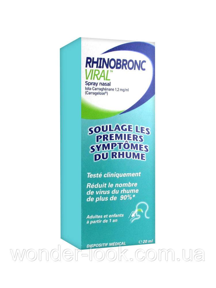 Rhinobronc противовирусный назальный спрей продажа цена в киеве товары для здоровья общее от Wonder Look 649305795