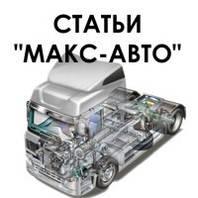 Детали подвески тягача и прицепа, детали рулевого управления и трансмиссии