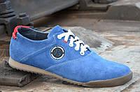 Мужские кроссовки, кеды, мокасины натуральная кожа, замша синие Харьков (Код: 493а)