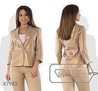 Жакет женский батал от ТМ Фабрика моды прямой поставщик Одесса официальный сайт (р. 48-54 )