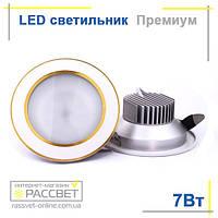 Светодиодный LED светильник с лучшим охлаждением светодиодов Epistar 7W (потолочный, встраиваемый)