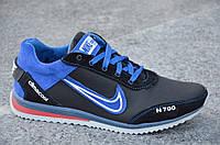 Кроссовки Nike climacool реплика натуральная кожа мужские (Код: 506а) Только 41р!!!