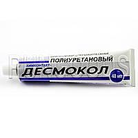 """Полиуретановый клей """"Десмокол» Харьков"""