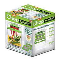 Овощерезка Chop Magic