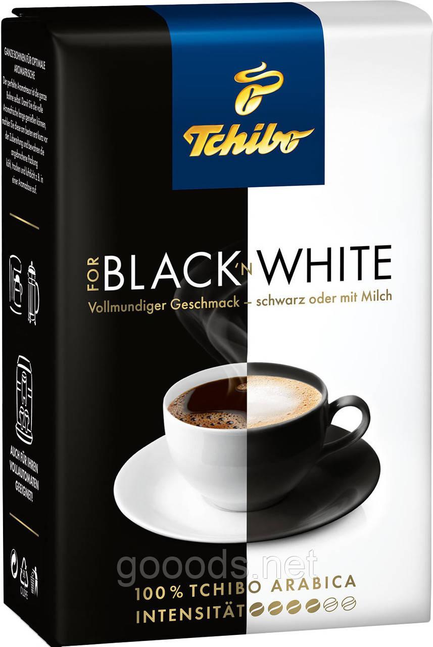 Кофе молотый Tchibo Black & White 250g