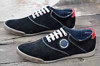 Мужские кроссовки, кеды, мокасины натуральная кожа, замша черные Харьков (Код: 495) 45