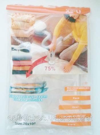 Вакуумные пакеты для хранения вещей 70*100см, фото 2
