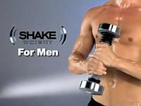Спортивная гантеля Shake Weight (Шейк Уэйт) Мужская