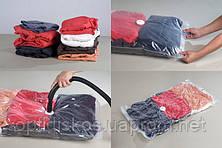 Вакуумные пакеты для хранения вещей 70*100см, фото 3