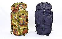 Рюкзак тактический рейдовый каркасный V-65л