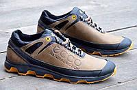 Кроссовки   natural motion   кожаные мужские (Код: 505)
