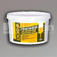 Грунт-краска для впитывающих минеральных оснований DOPS ГС-18, фото 1