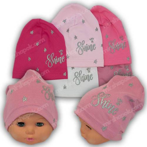 Трикотажные шапки детские, р. 48-50