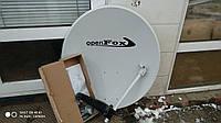 Спутниковая антенна 0,80 Openfox(оцинкованная)