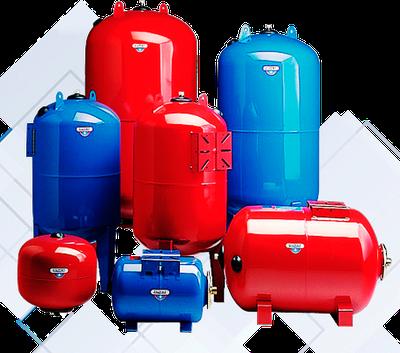 Гидроаккумуляторы, расширительные баки и комплектующие