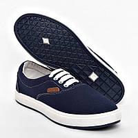 Мокасины стильные синие с белыми шнурками Gipanis