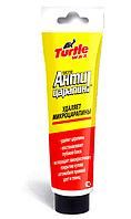 Универсальная среднеабразивная полировальная паста Антицарапин TURTLE WAX 100 грамм