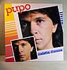 CD диск Pupo - Malattia D'Amore