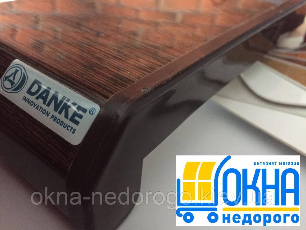 Подоконники Danke (Данке), пластиковые, цвета, цены, фото Киева