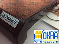 Подоконники Danke (Данке), пластиковые, цвета, цены, фото Киева, фото 1
