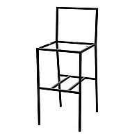 Каркас для барного стула из металла