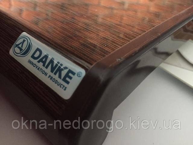 Подоконники Danke (Данке)