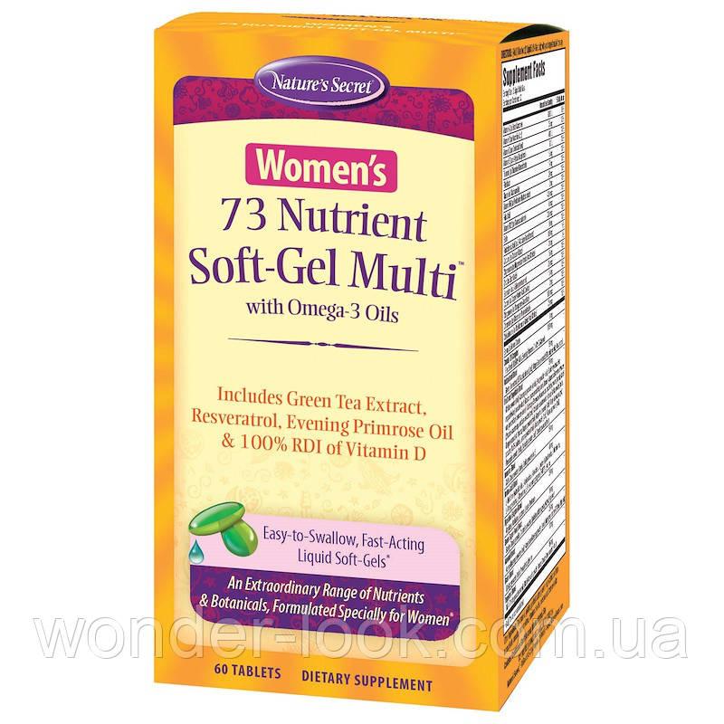 Nature's secret 73 nutrient soft-gel multi мультивітаміни для жінок