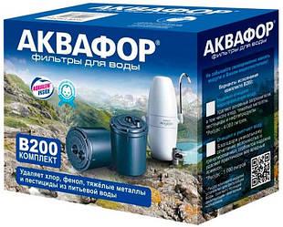 Картриджи Аквафор Модерн В200 4000л