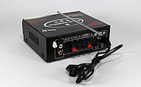 Усилитель AMP 705  20
