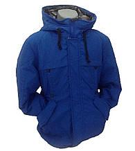 Куртка зимняя на пуху 236BLUE 130 см Синяя