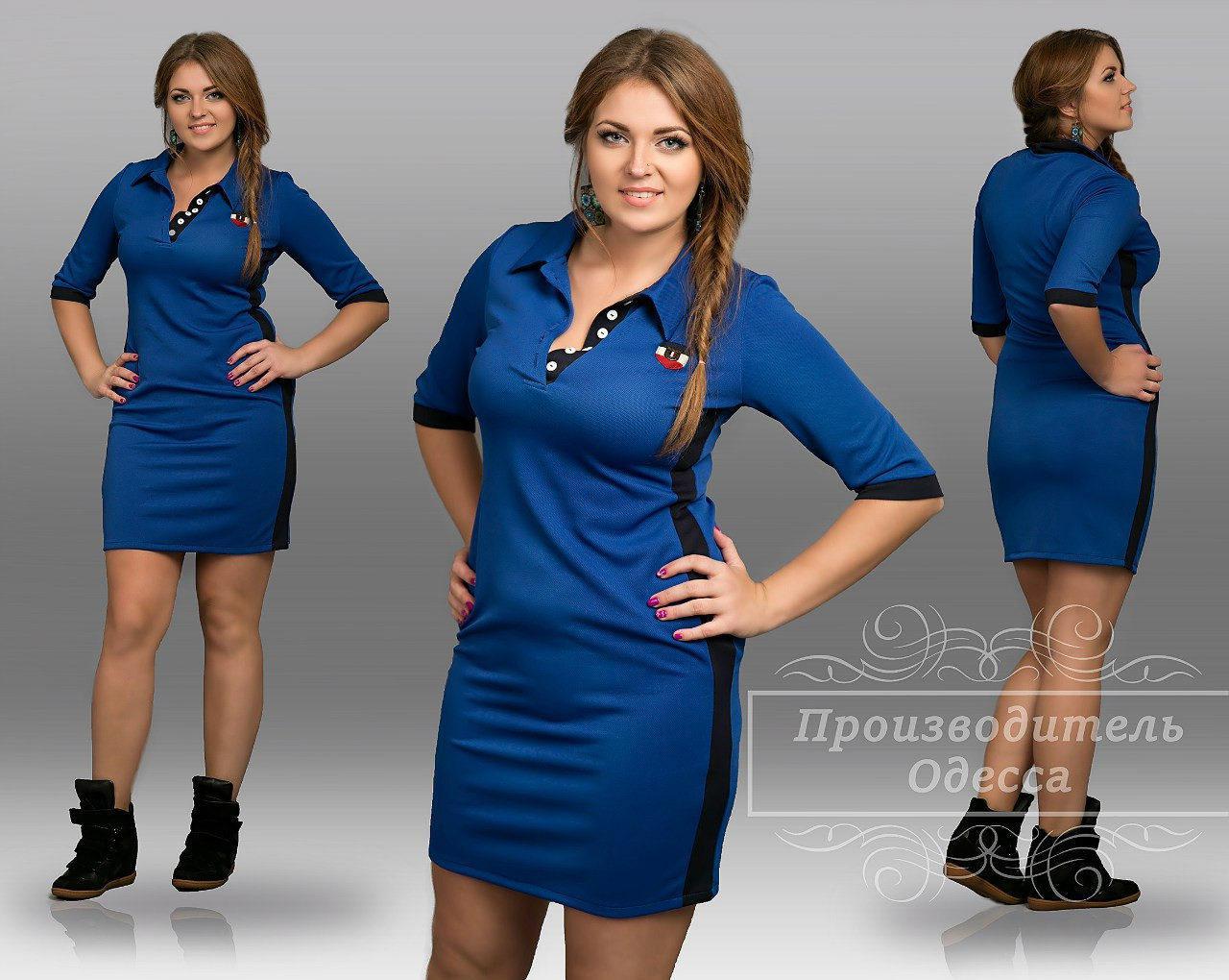 """Оригинальное женское платье """"Спортивное"""" ткань """"кукуруза"""" 50, 52, 54 размер батал"""