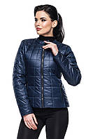 Куртка Марта - синий: 42,44,46,48,50,52,54