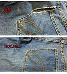Штопка реставрация джинс ателье черкассы, фото 2