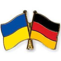 Німецька мова в початковій школі