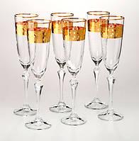 Набор бокалов для шампанского из 6 шт. 220 мл.