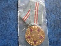Медаль СССР 50 лет ВС СССР №5