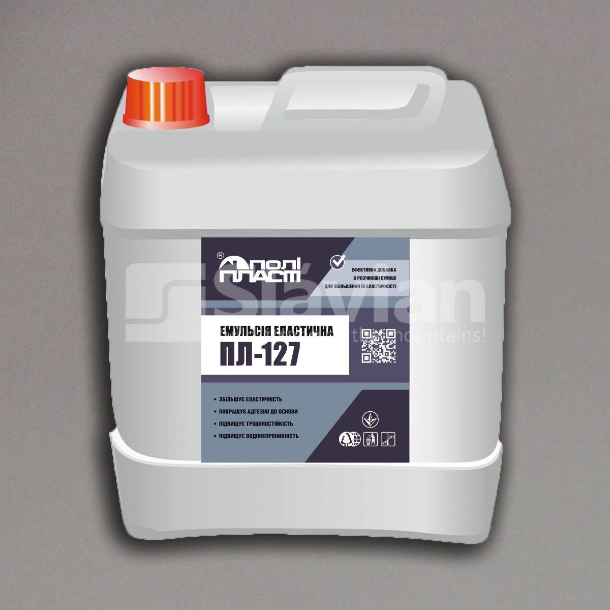Эмульсия эластичная ПЛ-127