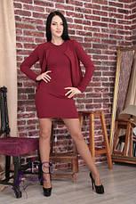 Элегантный классический женский костюм платье и жакет Эсмик,бордовый, фото 2