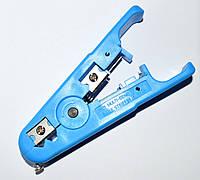 12-0372. Инструмент HY-Р-501В для зачистки витой пары