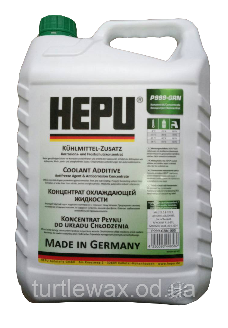 HEPU Антифриз зеленый концентрат 5л