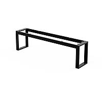 Каркас для скамейки из металла