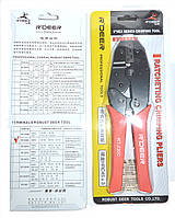 12-0362. Клещи R'Deer RT-230С для опрессовки неизолир.клемм 0,5-6мм2