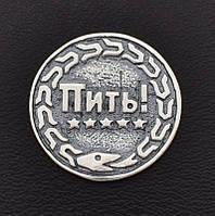 """Серебряная монета """"Пить-Не пить"""", размер 20*1 мм, вес серебра 3.05 г"""